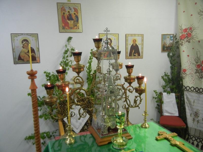 вид изнутри действующий храм